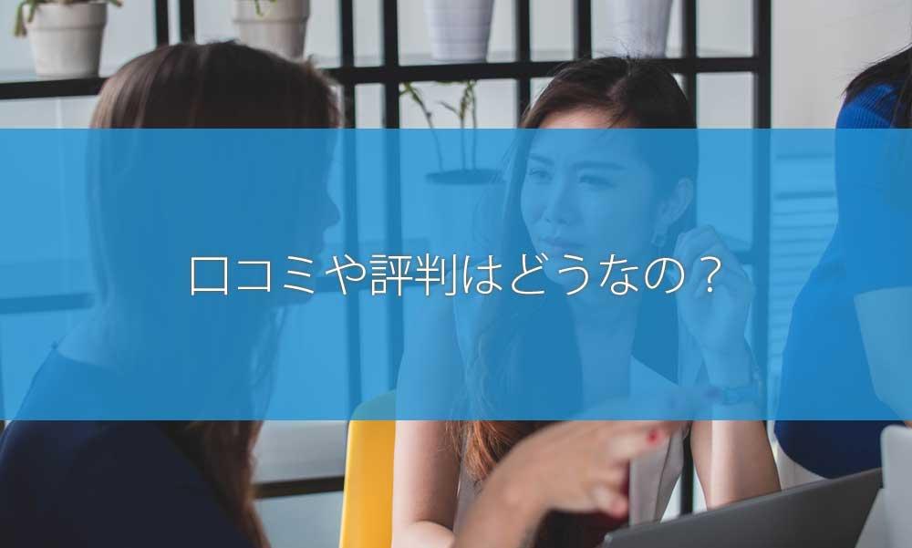 ジェル 口コミ 杏
